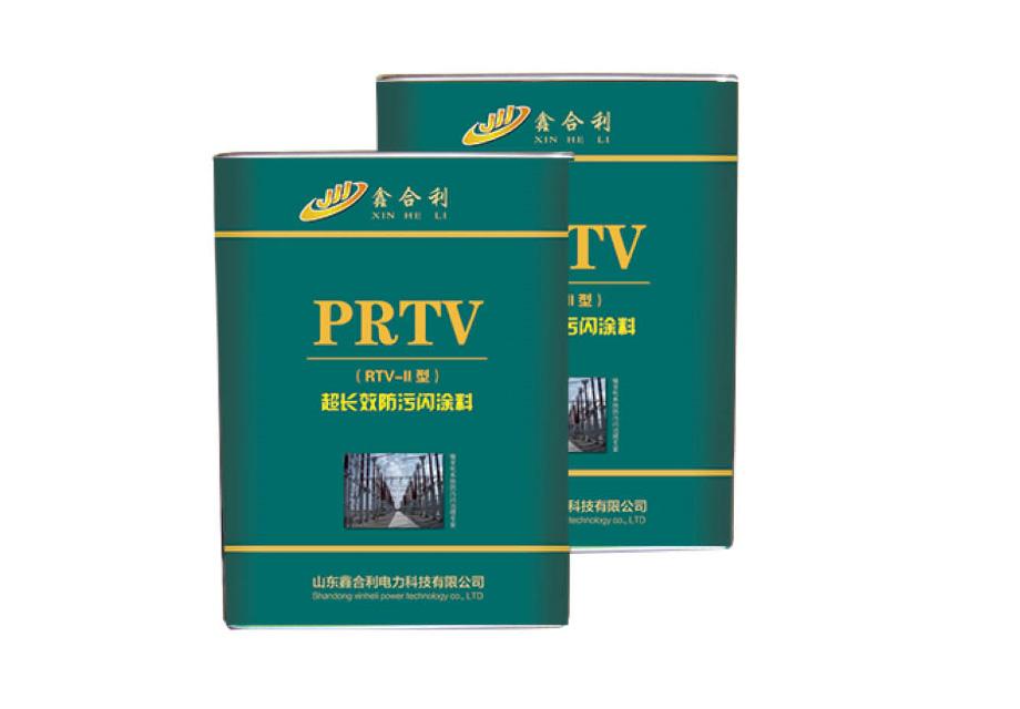PRTV(RTV-II型)超长效防污闪涂料